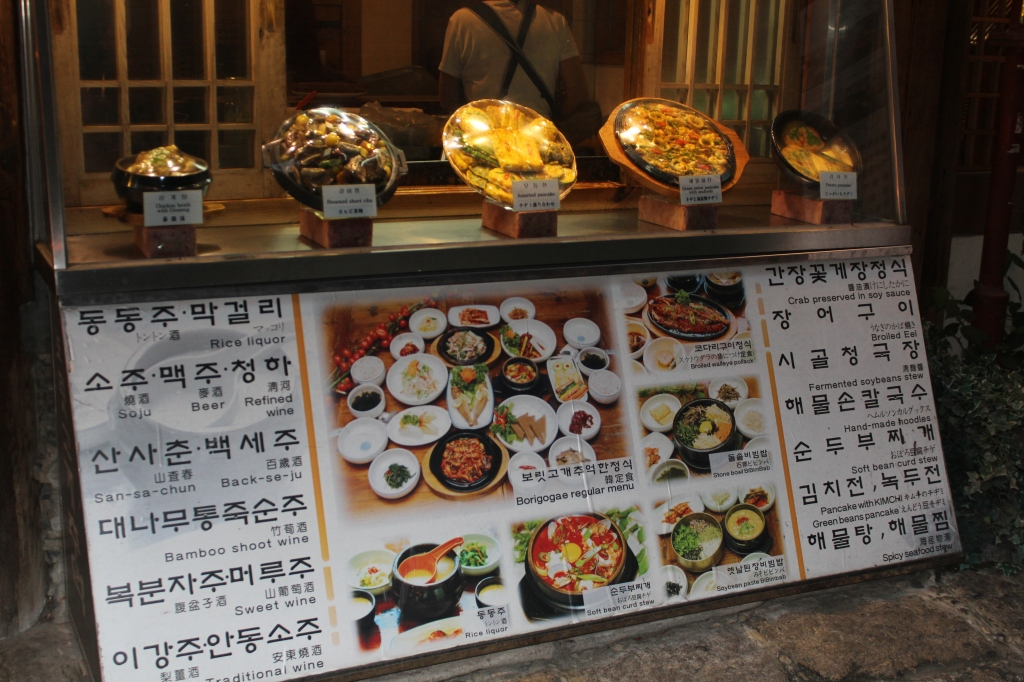 No vegetarian Korean cuisine!